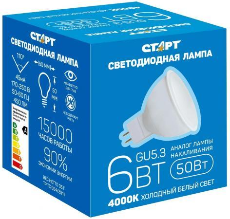 Лампа светодиодная рефлекторная СТАРТ JCDR GU5.3 6W 4000K