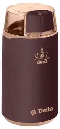 Кофемолка DELTA DL-087К коричневая все цены