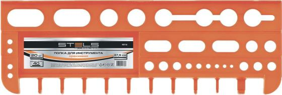 Полка для инструмента STELS 90718 47.5см оранжевая цена