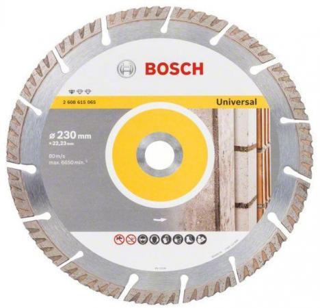 Набор BOSCH 06159975H7 Алмазный диск Stf Universal 230-22,23 3шт + SDS-Plus гайка алмазный диск bosch 180 22 23 2608602194