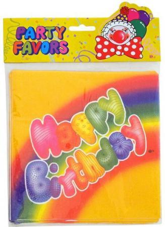Набор салфеток бумажных HAPPY BIRTHDAY, 33х33 см, 12 шт.