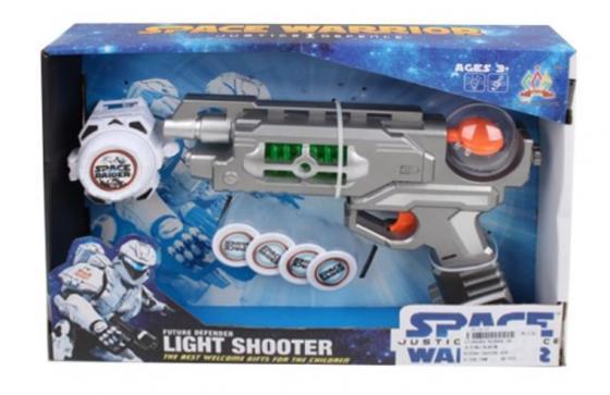 Игровой набор Наша Игрушка Бластер электрифицированный серебристый
