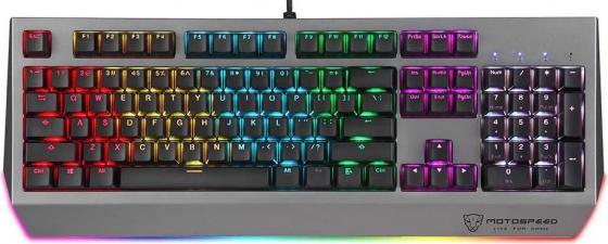 Игровая проводная клавиатура Motospeed CK99