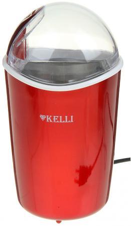 Кофемолка KELLI KL-5059 250 Вт красный