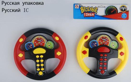 Интерактивная игрушка Shantou Электронный руль от 3 лет в ассортименте стоимость