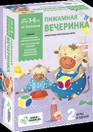 Настольная игра карточная CHALK AND CHUCKLES Пижамная вечеринка the chalk man