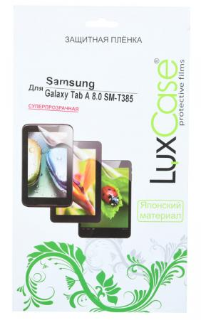 Защитная пленка LuxCase для Samsung Galaxy Tab A 8.0 (Суперпрозрачная) SM-T380/385 защитная пленка luxcase для samsung galaxy tab a 8 0 суперпрозрачная 81415