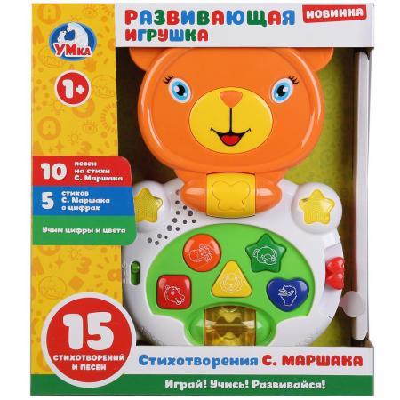 Интерактивная игрушка УМКА Медвежонок от 1 года интерактивная игрушка умка музыкальные часы песни на стихи а барто от 1 года