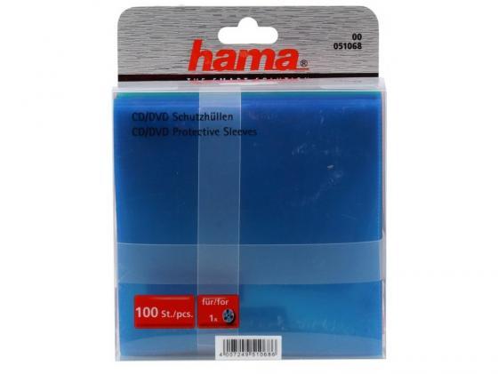 Конверты Hama для CD пластиковые разноцветные 100шт H-51068 цена