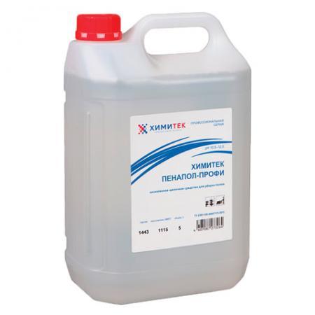 Средство моющее для полов ХИМИТЕК ПЕНАПОЛ-ПРОФИ 5л rm 69 моющее средство для мытья полов