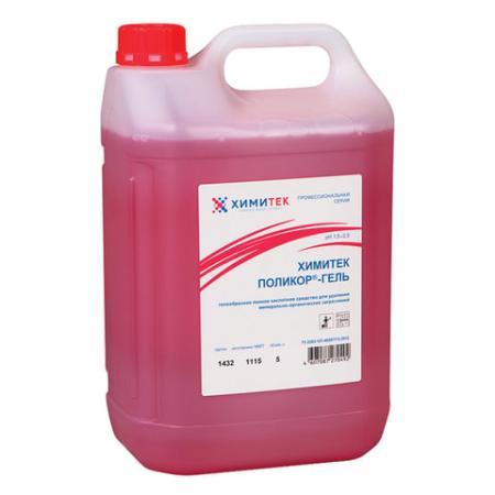 Средство моющее для сантехники и кафеля ХИМИТЕК ПОЛИКОР-ГЕЛЬ 5л rm 555 универсальное моющее средство