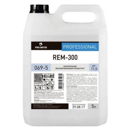 Средство моющее универсальное DR.SCHNELL PRO-BRITE REM-300 5л все цены