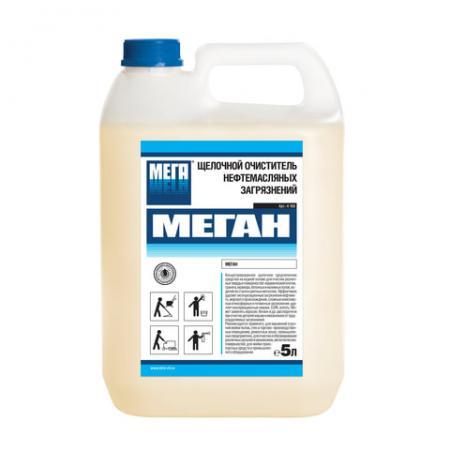 Средство моющее для удаления нефтемаслянных и пигментных загрязнений МЕГА МЕГАН 5л средство моющее универсальное мега мегалан 5л