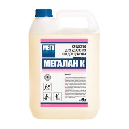 Чистящее средство для удаления следов цемента МЕГА МЕГАЛАН К 5л средство чистящее селена формула прогресса 5л