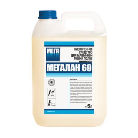 Средство моющее для поломоечных машин МЕГА МЕГАЛАН 69 5л средство моющее универсальное мега мегалан 5л