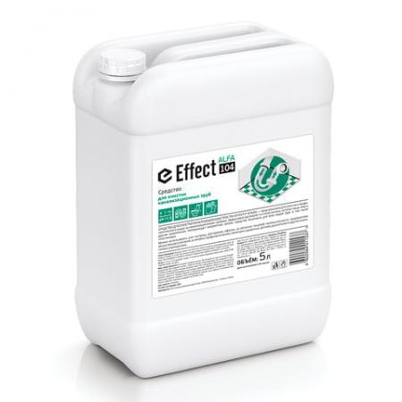 Чистящее средство для прочистки канализационных труб EFFECT Alfa 104 5 кг