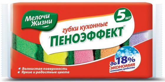 ГУБКИ ДЛЯ ПОСУДЫ УПАК. 5 ШТ. (1/36) МЕЛОЧИ ЖИЗНИ 0061 CD paclan practi universal губки для посуды 5 шт