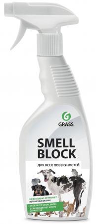 Поглотитель запаха — SMELL BLOCK натуральная свежесть 600 мл