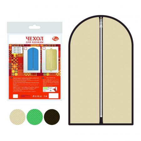 Чехол для одежды МУЛЬТИДОМ ИЛ70-2 декоратор для крема мультидом 80 2