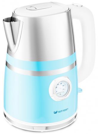 Чайник электрический KITFORT КТ-670-4 2200 Вт голубой 1.7 л металл/пластик чайник электрический kitfort kt 670 4 голубой