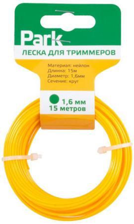 ЛЕСКА ДЛЯ ТРИММЕРА 1,6 ММ 15 М (1/70) PARK леска для триммера rezer dual cut 3 мм 15 м круг