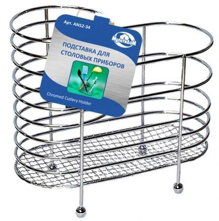Подставка под столовые приборы МУЛЬТИДОМ 52.34 подставка для ложки мультидом