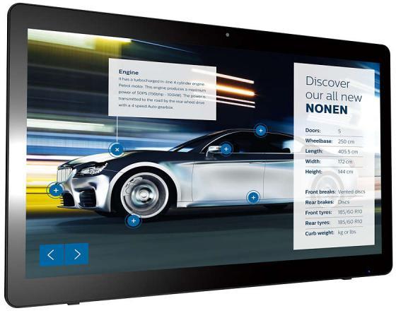 """Профессиональная панель 24"""" PHILIPS 24BDL4151T/00 Black (Multi-Touch, LED, 1920x1080, 5 mc, 170°/160°, 250 cd/m, 1000:1, стоимость"""