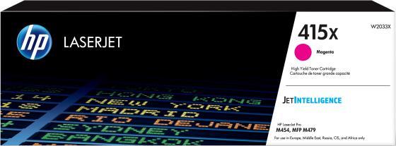 Фото - Тонер Картридж HP 415X W2033X пурпурный (6000стр.) для HP LJ M454/MFP M479 картридж hp q7551a hp lj p3005 m3035mfp m3027 6000стр