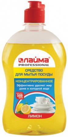 Фото - Средство для мытья посуды 500 г, ЛАЙМА PROFESSIONAL Лимон, 602299 средство для мытья посуды 500 г лайма professional концентрат алоэ вера 604649