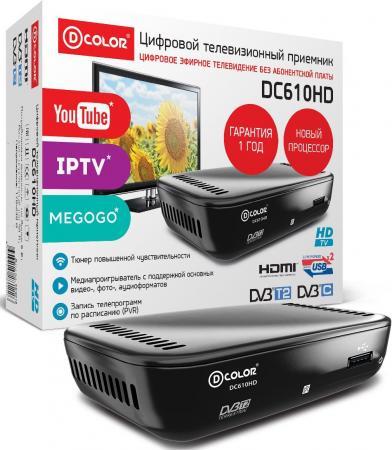 Ресивер DVB-T2 D-Color DC610HD черный {DVBC, DVBT-2, DVB-T, GX3235S, 2*USB,HDMI, 720p,1080i,1080p} цена и фото