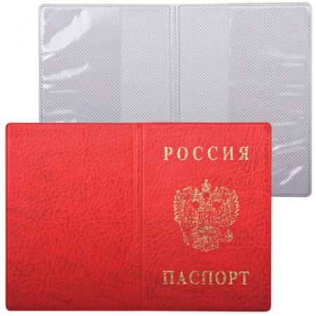 Обложка Паспорт России, вертикальная, ПВХ, цвет красный, ДПС, 2203.В-102