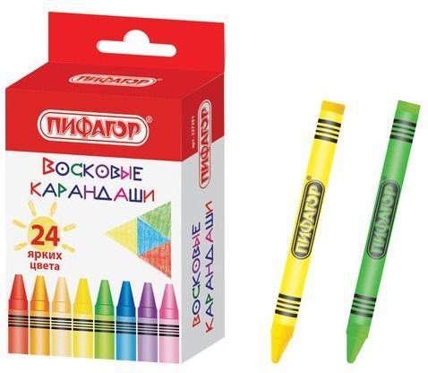 Восковые карандаши ПИФАГОР СОЛНЫШКО 24 штуки 24 цвета восковые карандаши луч классика 24 штуки 24 цвета от 3 лет