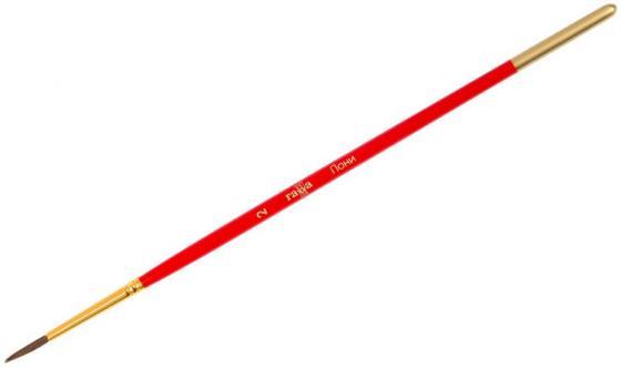 Кисть ГАММА пони (1 штука), круглая, №2, 2806180402, 280618.04.02 недорого
