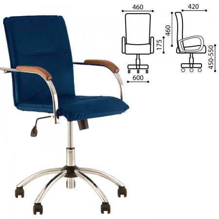 Кресло офисное NOWY STYL 531279 Samba GTP синий