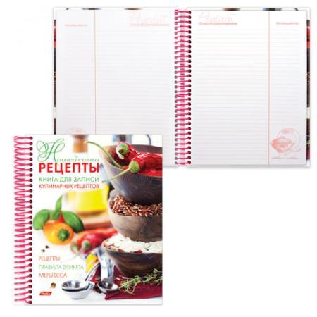 Книга для записи кулинарных рецептов Hatber Семейные рецепты A5 80 листов