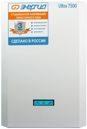 Стабилизатор напряжения Энергия 7500 Ultra