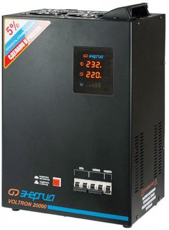 Стабилизатор напряжения Энергия VOLTRON 20000