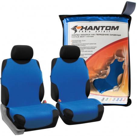 Чехлы-майки PHANTOM PH5061 BOXERKA на передние сиденья синие
