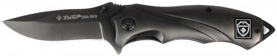 Нож ЗУБР 47719 премиум титан складной эргономичная цельнометаллическая рукоятка 210мм/лезвие 80мм
