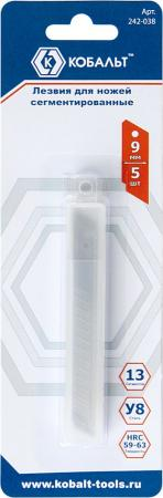 Лезвие для ножа КОБАЛЬТ 242-038 9мм сегментированные 13 сегментов сталь У8 (5 шт.) блистер