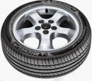 Шина Michelin Primacy HP 275/45 R18 103Y4