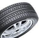 Шина Dunlop SP Winter ICE01 205/65 R15 94T8
