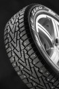 Шина Pirelli Winter Ice Zero 215/50 R17 95T9