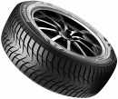 Шина Kumho Marshal  WinterCraft Ice WI31 175/65 R14 82T2