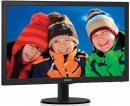 "Монитор 23.6"" Philips 243V5LHSB 00/01 черный TN 1920x1080 250 cd/m^2 5 ms DVI HDMI VGA2"