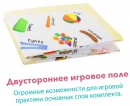 Комплект Умница Skylark English for Babies S012