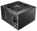 Блок питания ATX 750 Вт Cooler Master Power Supply 750W2