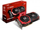 Видеокарта 8192Mb MSI RX 470 GAMING X 8G PCI-E HDMI DPx3 HDCP RADEON RX 470 GAMING X 8G Retail5