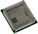 Процессор AMD Athlon 5370 AD5370JAHMBOX Socket AM1 BOX2